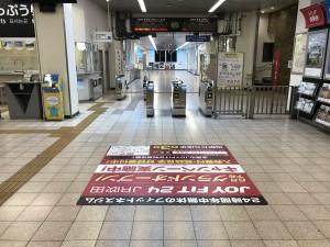 交通広告 フロアーシート(JR吹田駅中央改札)JOY FIT 24 JR 吹田 様