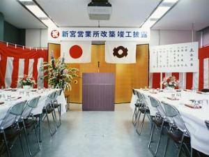 関西電力 様 竣工式会場設営
