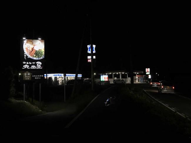 丸田屋様(南紀白浜空港線)夜間2