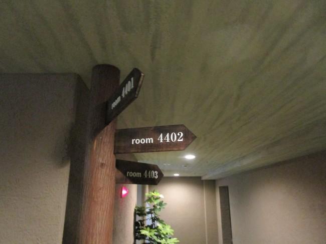 リゾートホテル館内サイン1