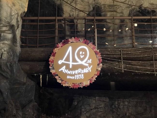 adven40th4