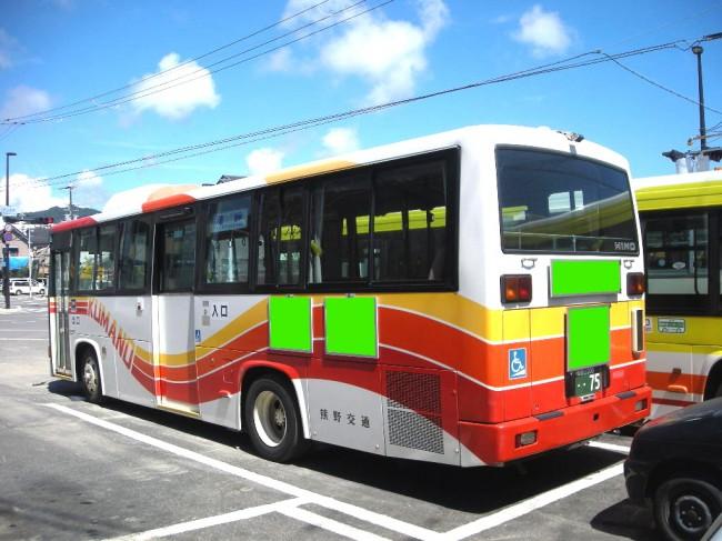 バス広告(指定広告枠タイプ)