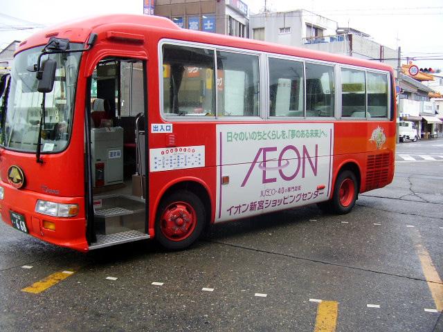 イオン新宮ショッピングセンター様 バス広告(ラッピングタイプ)