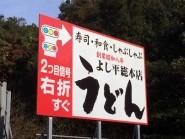 yoshiheisohonpo1