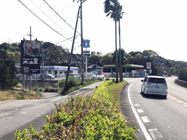 丸田屋様(南紀白浜空港線)2