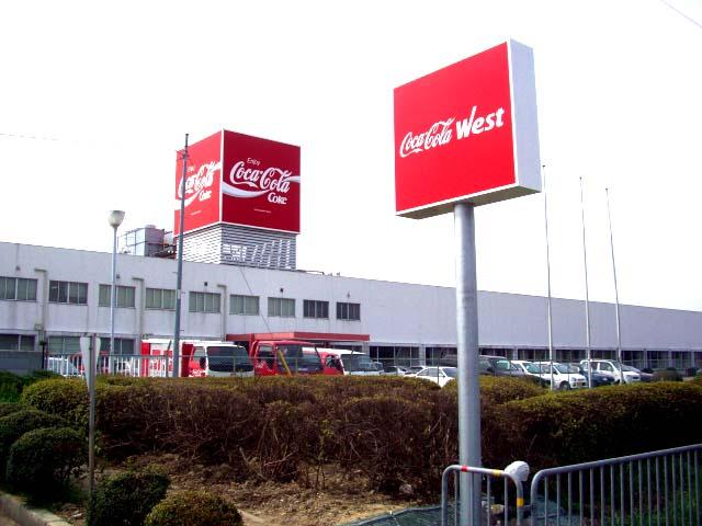 コカ・コーラウエスト株式会社 様
