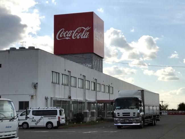 cokacolakinokawaokujyo3