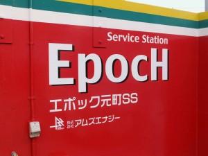 epochmotomachi3