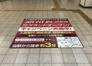 floor sheet 1