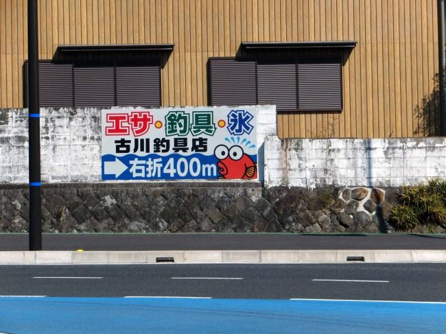furukawatsurigu3
