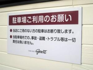 gurant4