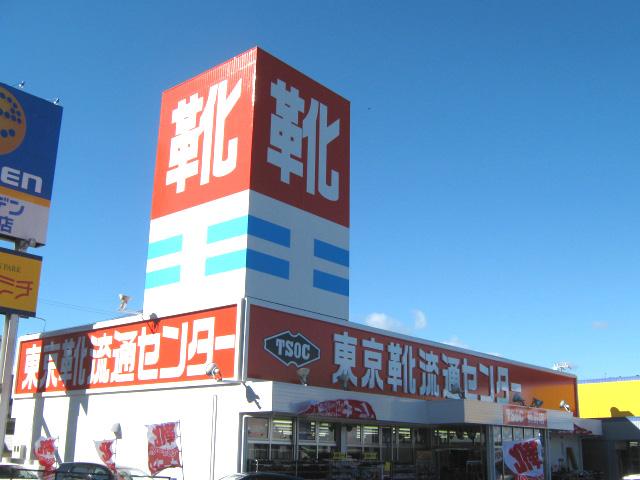 東京流通センター 様