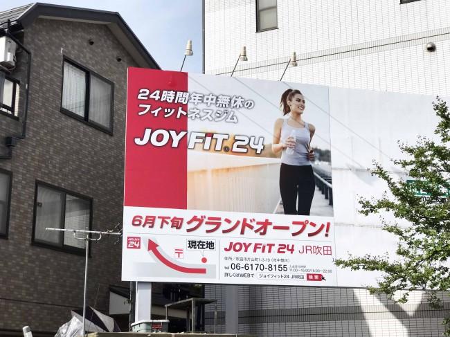 joyfit-jrsuitaekimae