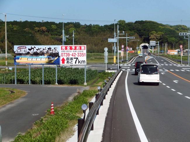 kagayakiya3