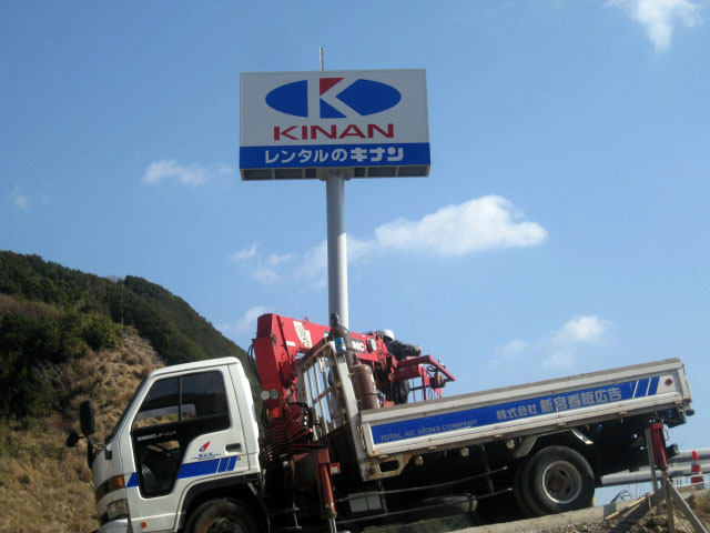 kinan1