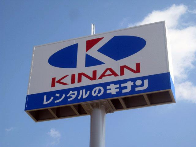 kinan3