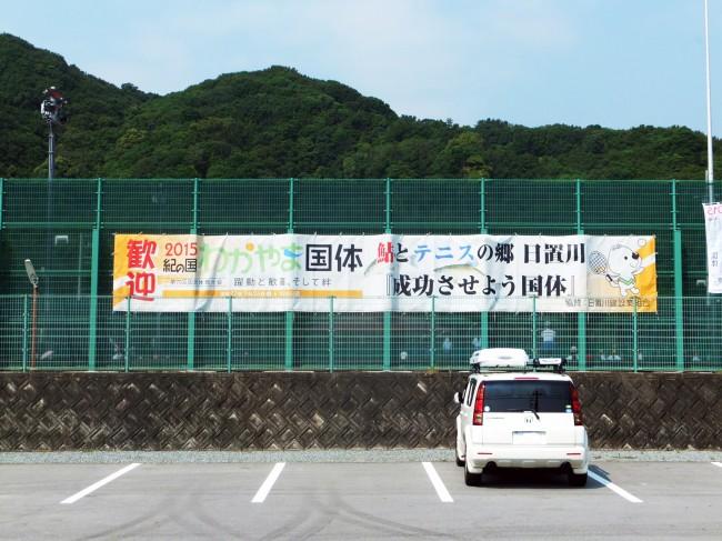 kokutaihikigawa