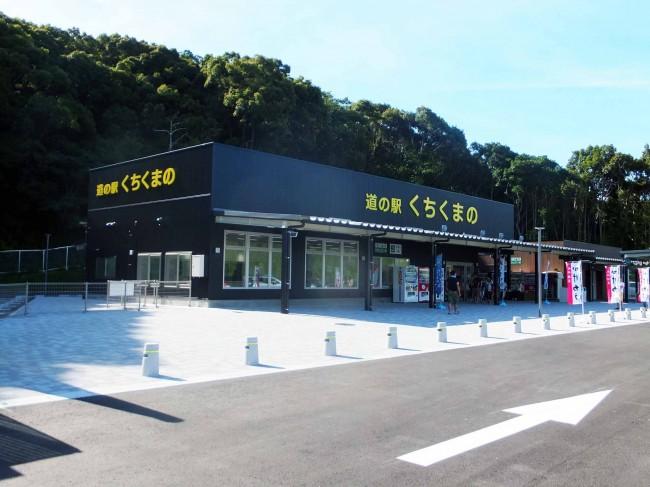 kuchikumano1
