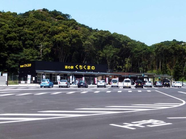 kuchikumano10