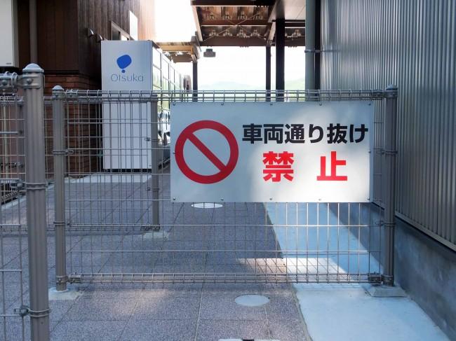 kuchikumano8