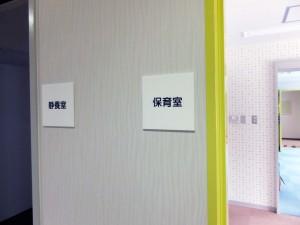 nagisaho11