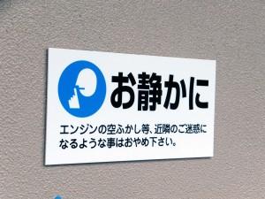 nagisaho4