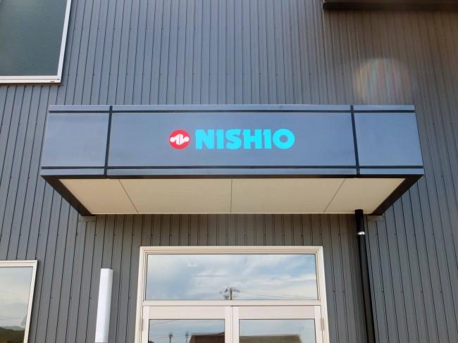 nishio3