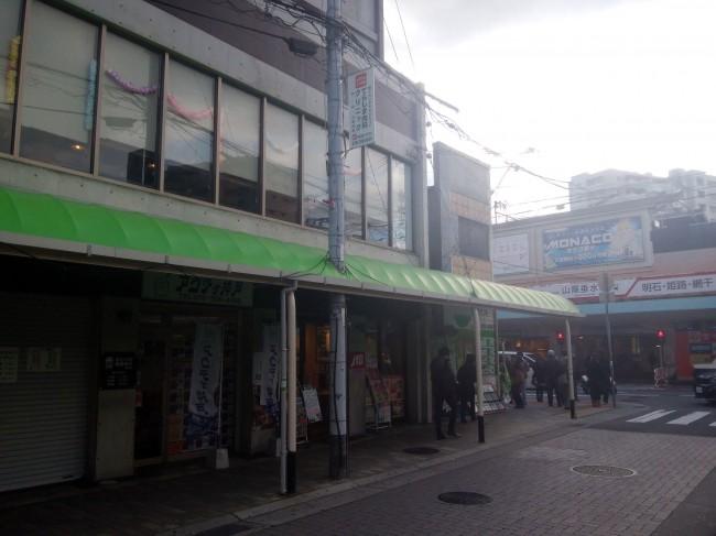terashimanaika4