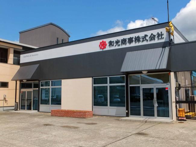 wakousyouji1