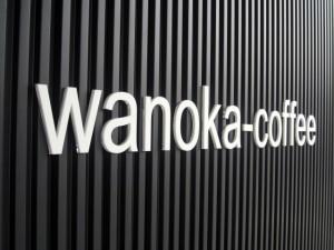 wanoka3