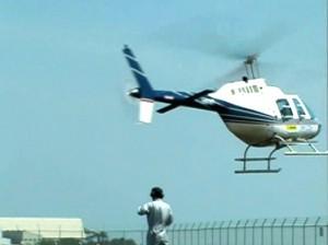 南紀ヘリポートからのフライト