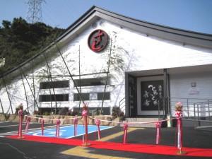 海鮮寿司 とれとれ市場 様 竣工式会場設営