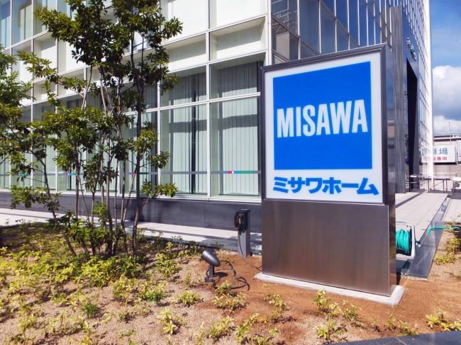 misawa2